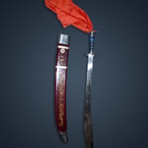 Metal Flexible Broadsword with Scabbard